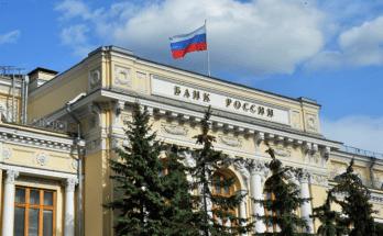10 лучших банков России