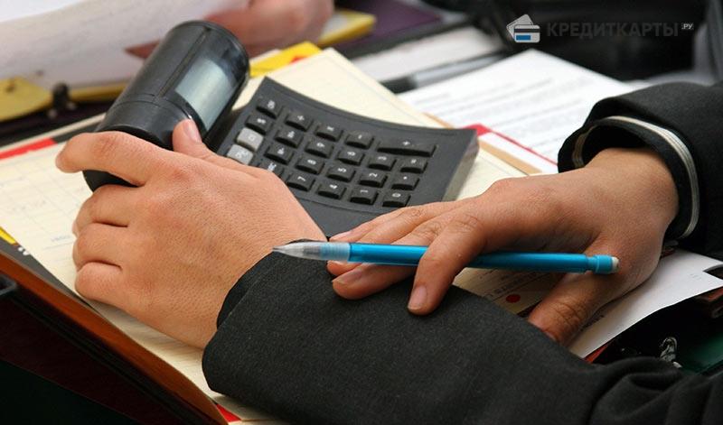 Калькулятор возврата процентов по кредиту