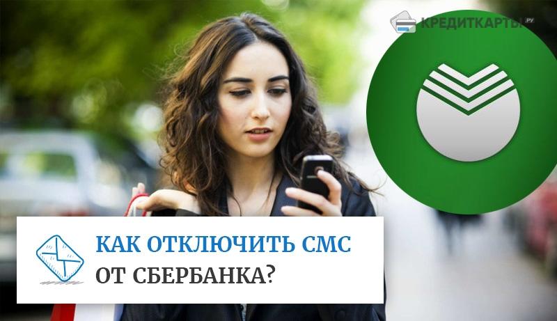 Оформление кредитной карты Совкомбанка онлайн