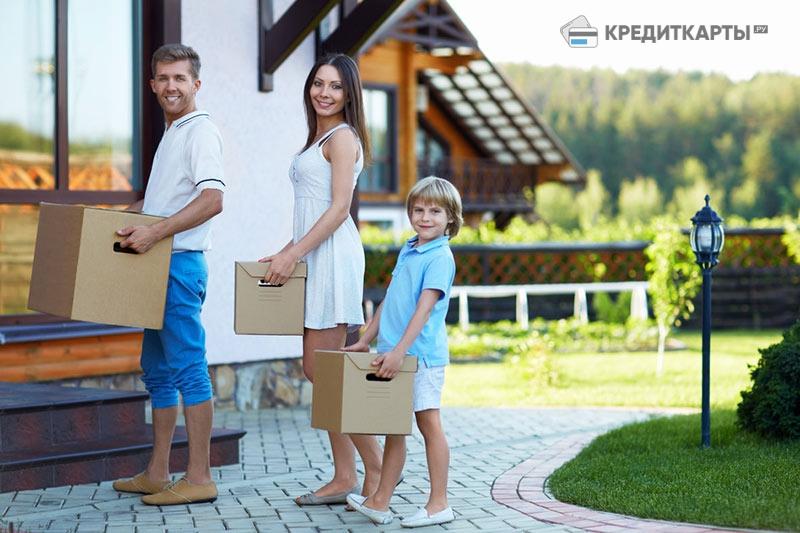 дом взятый в валютный ипотечный кредит