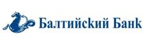Изображение - Кредиты на образование в других банках baltiskibank
