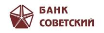 Банк Советский мультивалютные вклады в москве