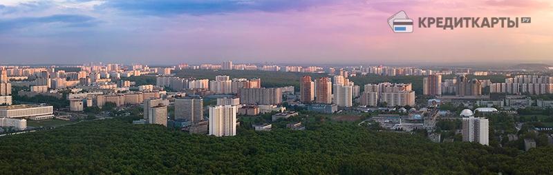 мультивалютные вклады Москва