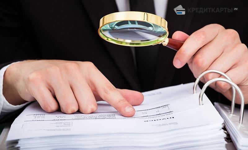 проверяйте договора на вклады в Москве