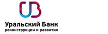 Изображение - Кредиты на образование в других банках uralsky-bank