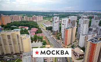 Вклады в валюте в Москве