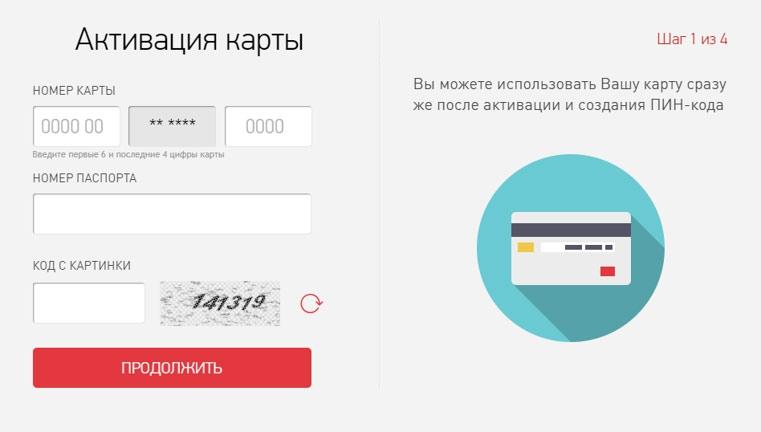 кредитная карта хоум кредит какие условия