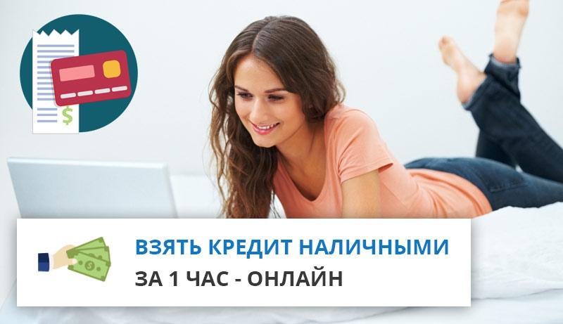 восточный банк кредит наличными онлайн hd