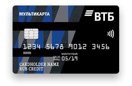 дебетовая карта ВТБ24 с кешбек