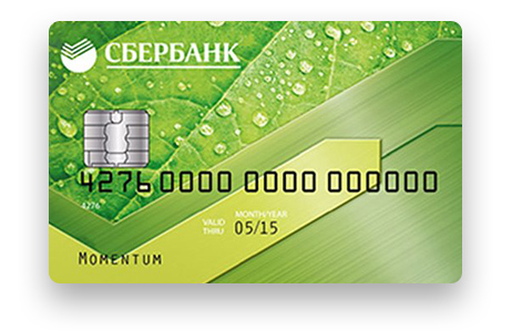 Кредитная карта от Сбербанка «Momentum»