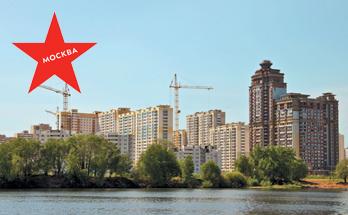 Социальная ипотека в московской области