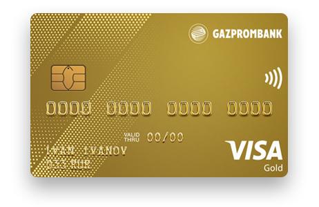 Какую кредитную карту выбрать в 2019 году
