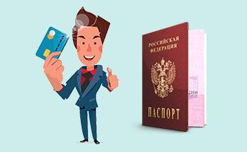 Кредитная карта 240 дней без процентов от УБРиР
