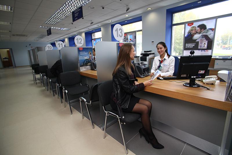 ВТБ24 рефинансирование кредита в отделении банка