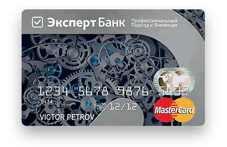 Дебетовая карта Эксперт Банк