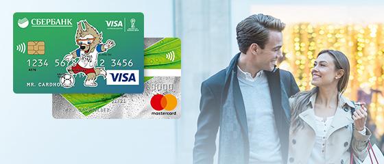 кредитная карта сбербанка 50 дней