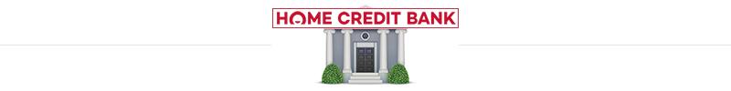 узнать остаток по кредиту через отделение банка
