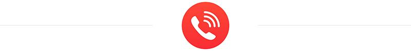 узнать задолженность по телефону