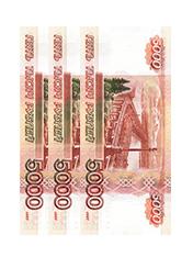 15 000 рублей
