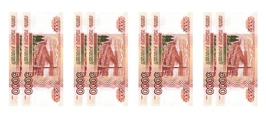 40 000 рублей