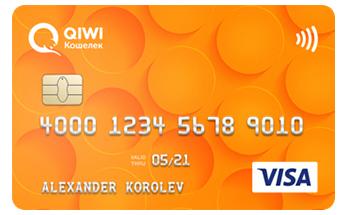Как пополнить Qiwi кошелек с банковской карты