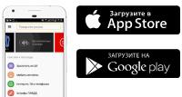 яндекс деньги мобильное приложение