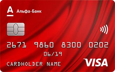 банк открытие карта кредитная 100 дней