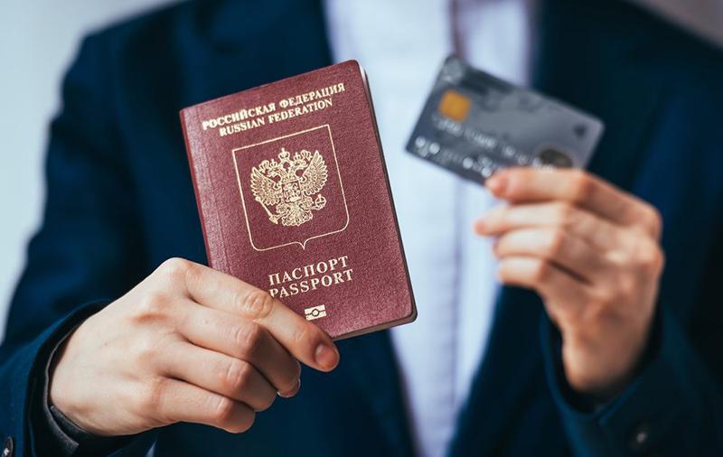 паспорт сбербанк