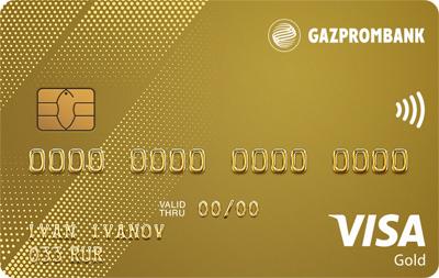 калькулятор платежей по кредиту онлайн 9 10