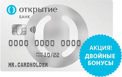 кредитная карта opencard банк открытие
