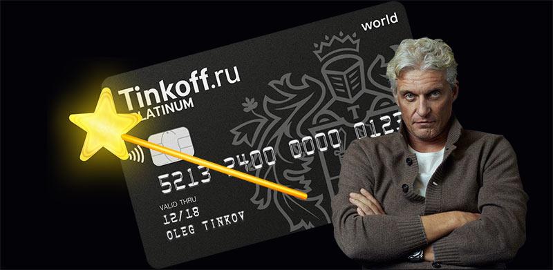 как уменьшить лимит по кредитной карте альфа банка 100