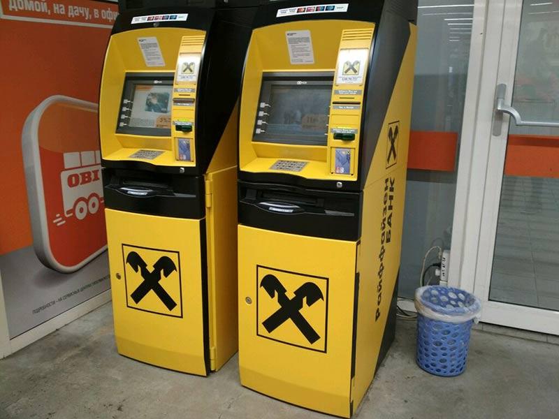 банкоматы райффайзенбанк