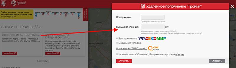 пополнение карты сайта