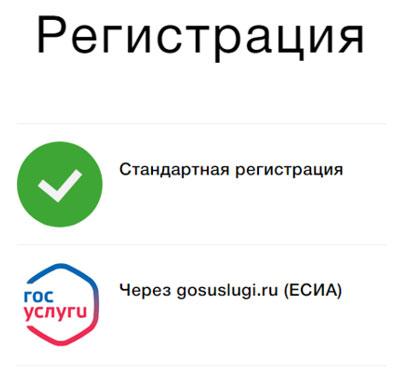 регистрация на сайте equifax