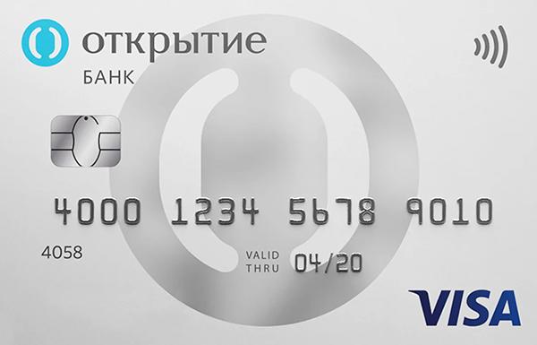 Дебетовая карта Opencard с кешбеком