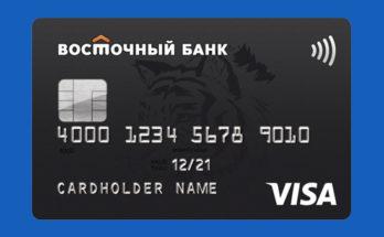 Дебетовая карта №1 Ultra - Восточный банк