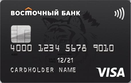 дебетовая карта ultra восточный банк