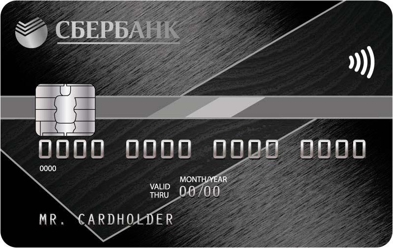 кредитка сбера - как повысить лимит