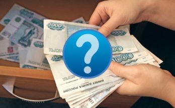 какая зарплата нужна для ипотеки