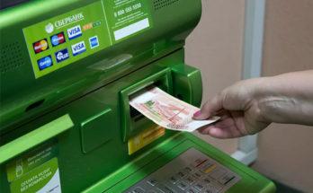 Что делать, если банкомат забрал деньги, но не зачислил