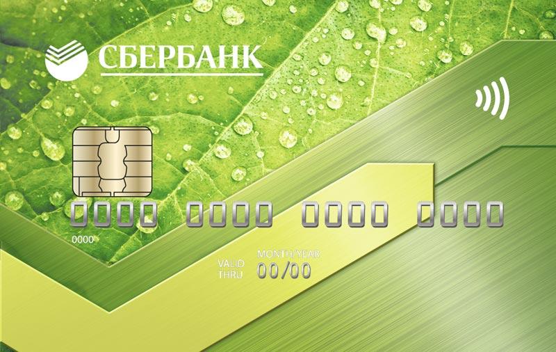 дебетовая моментальная карта сбербанка