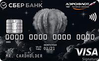 Аэрофлот Signature кредитная карта