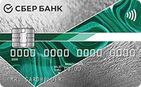 Momentum кредитная карта
