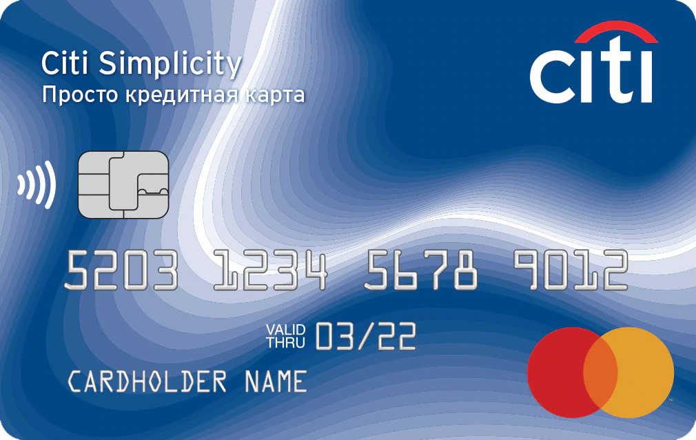 Кредитная карта Ситибанк
