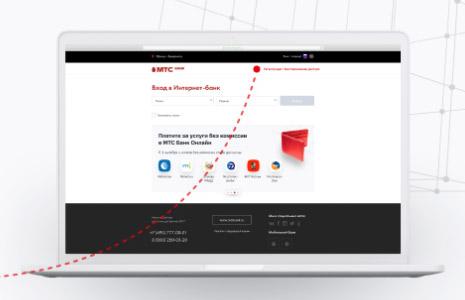 мтс онлайн банк