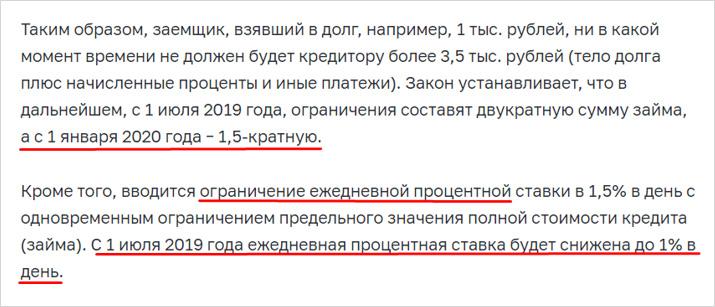 Скрин взят с сайта ЦБ РФ