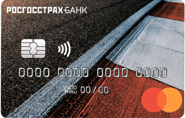 РГС дебетовая карта дорожная