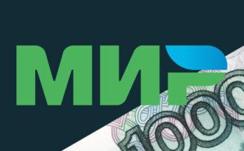 Займы на карту МИР без отказа моментально