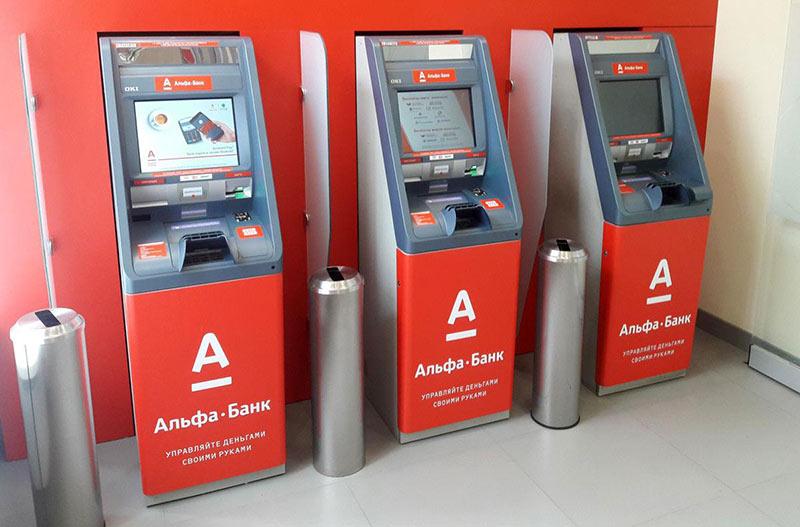 Красные банкоматы Альфа-Банка