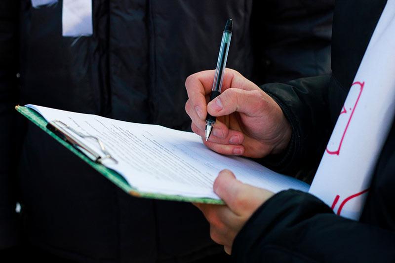проверка кредитной истории в БКИ